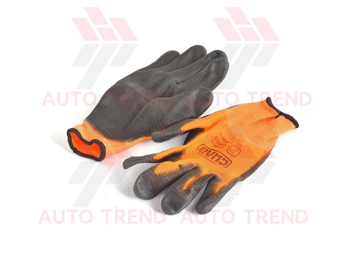 Перчатки с полиуритановым покрытием ладони, оранжево-чёрные (размер 10)