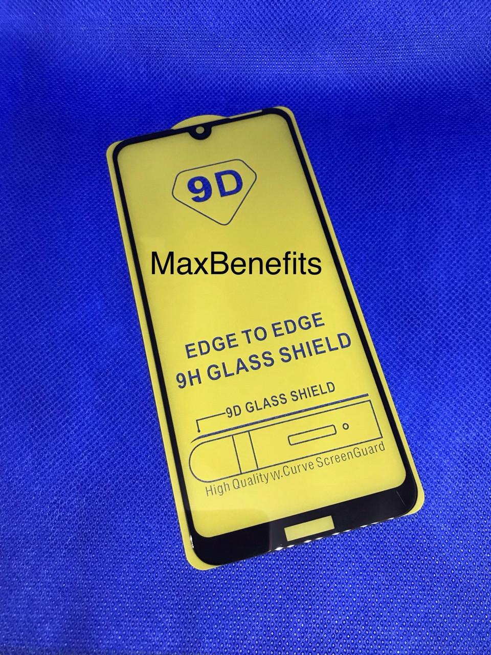Honor 8A защитное стекло 3D 5D 9D 21D Full Glue полное покрытие полный клей