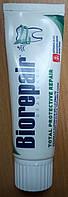 Зубная паста с жидкой эмалью Профессиональная защита и восстановление, 75мл, BioRepair