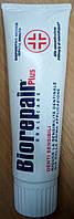 Зубная паста с жидкой эмалью Профессиональное избавление от чувствительности, 75мл, BioRepair