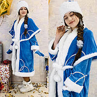 Купить  новогодний наряд снигурочки женский