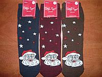 """Махровые женские носки """"Добра Пара"""". Р. 23-25 (36-39). Дед Мороз"""