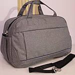 Дорожная сумка спортивная женская мужская 55 л, фото 2