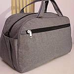 Дорожная сумка спортивная женская мужская 55 л, фото 4