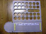 Кошик для зберігання поліетиленових пакетів, бахіл, фото 8