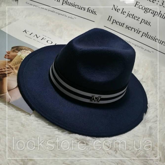 Шляпа Федора унисекс с лентой в полоску в стиле Maison Michel темно синяя