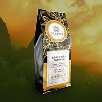 Кофе зерновой Costa Rica Tarrazu / Коста-Рика Тарразу 250г