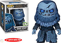 Фигурка Funko POP Game of Thrones – Giant Wight (60)