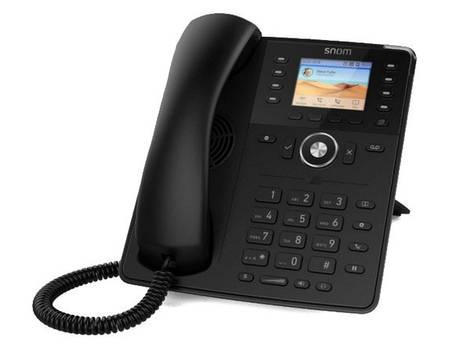 IP телефон Snom D735, фото 2