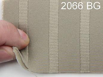 Авто ткань на центральною часть сидений на поролоне и сетке, цвет бежевый, ширина 1.50м, Германия