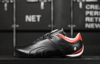Мужские кожаные кроссовки Puma BMW Future CAT M2. 42.44