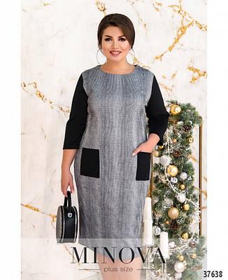 Платье женское трикотажное батал, фото 2