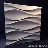 Гипсовые 3D панели, фото 9