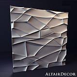 Гипсовые 3D панели, фото 10