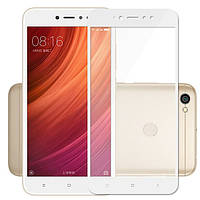 Защитное стекло Xiaomi Redmi Note 5A Prime / Note 5A Pro white