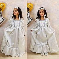 Карнавальный костюм СНЕЖНАЯ КОРОЛЕВА Для девочки