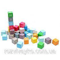 Деревянная игрушка Кубики цветные Азбука / Дерев'яна іграшка Кубики кольорові Абетка Винни Пух ВП 022/2