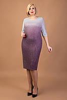 Нежное и праздничное женское платье
