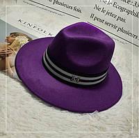Шляпа Федора унисекс с лентой в полоску в стиле Maison Michel фиолетовая