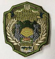 Шеврон 3046 Центральная База Инженерных Боеприпасов / Пиксель