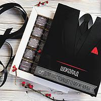Подарочный шоколадный набор «Настоящему мужчине»