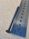 Саморез г\к черный 4.2х75 по дереву фосфатированный 1000+1 (250 шт\уп), фото 4