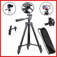 Универсальный Штатив для фотоаппарата, камеры, телефона FY3120 (35 - 102 см.) + чехол