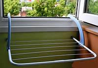 Сушка сушилка для белья на батарею синяя Made in Germany