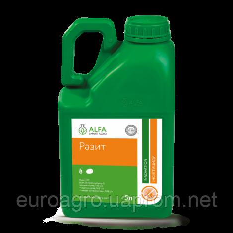 Інсектицид Разит (5л) - ALFA Smart Agro