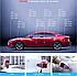 Толщиномер лакокрасочного покрытия автомобиля UNI-T UT343D от 0 мкм до 1,25 мм, фото 4