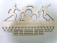 Заготовка. Медальница Именная Футбол. Держатель для медалей. Холдер для медалей из фанеры