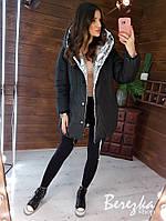 Женская двухстороняя куртка-зефирка (расцветки)