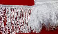 Бахрома танцевальная шелк 15 см белая 2