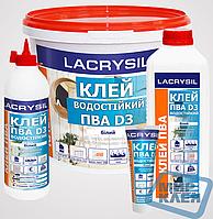 Клей ПВА Д3 Лакрисил 10 кг. (Lacrysil)
