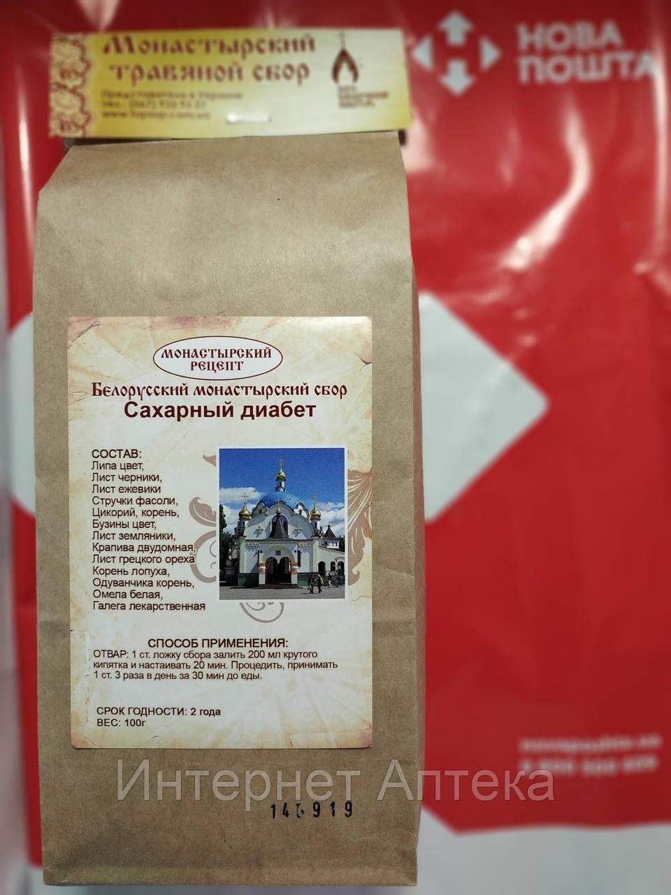 Монастырский чай от диабета, сбор трав против диабета