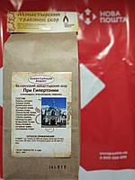 Монастырский чай от гипертонии, сбор трав для снижения давления