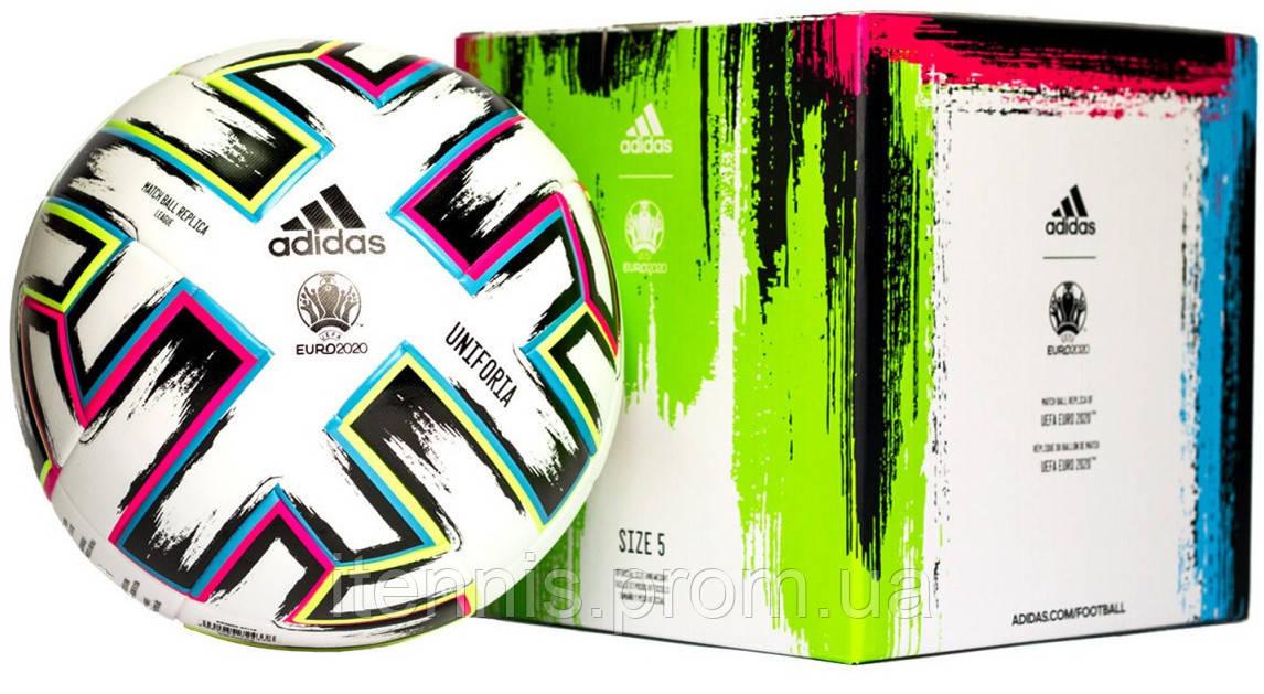 Футбольный мяч Adidas Uniforia League Евро-2020 X-BOX size 5/4