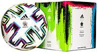 Футбольный мяч Adidas Uniforia League Евро-2020 X-BOX size 5/4, фото 1