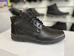 Зимние мужские ботинки высокие все размеры Polbut 59