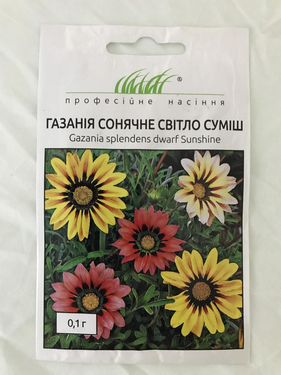Семена цветов Газания блестящая Солнечный свет 0,1 г смесь, Профессиональные семена 72210