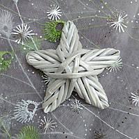 Ялинкова іграшка ЗІРКА новорічна в еко-стилі срібна декорована #1