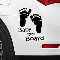 """Предупреждающая, светоотражающая наклейка """"Baby on board"""" №2 черная"""