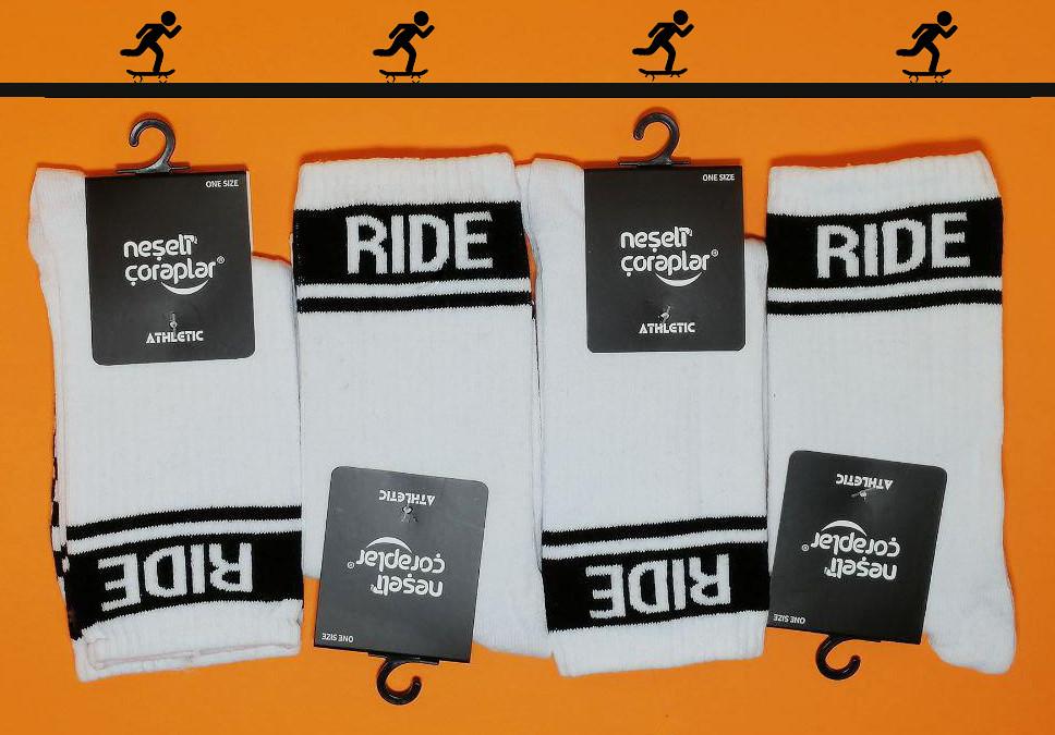 Носки Neseli Athletic Ride белые 6009
