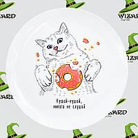 Дизайнерская тарелка Кот - Пончик