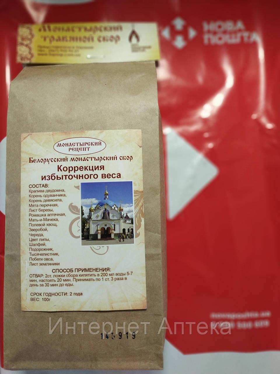 Чай для похудения монастырский