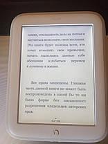 Электронная книга Nook Glow Light BNRV500 с подсветкой, фото 3