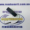 Сухарь резиновый ведущей шестерни регулятора  236-1110517Б Д-240, фото 2