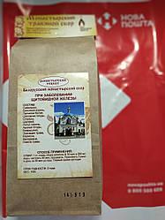 Чай для лечения щитовидной железы, монастырский сбор трав для щитовидки