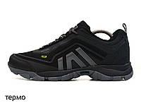 Мужские зимние термо кроссовки в стиле Adidas TERREX ''