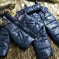 Костюм зимовий куртка та напівкомбінезон і шапка в комплекті 4 роки 104 див., фото 1